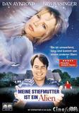 meine_stiefmutter_ist_ein_alien_front_cover.jpg
