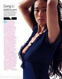 Gong Li Sexiest pics I could turn up...... Foto 59 (Гун Ли Sexiest фото Я мог превратить вверх ...... Фото 59)