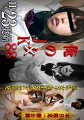 Mesubuta – 151123_1006_01 – Haruna Mizoguchi