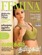 Amy Jackson - Femina magazine Tamil Edition April 2012
